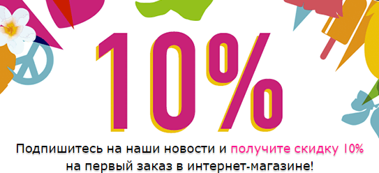 Акции THE BODY SHOP в Березино