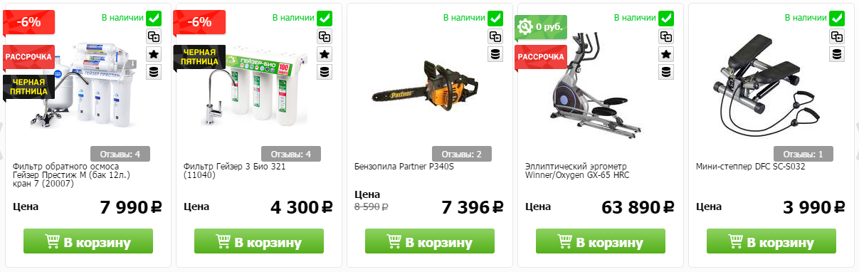 Купоны Techport в Березино